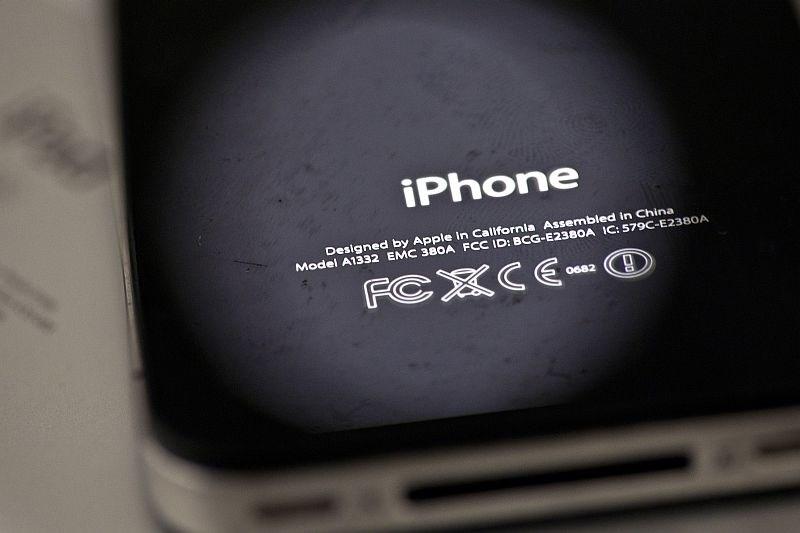 Upočasnjevanje starejših iphonov bo mogoče izklopiti