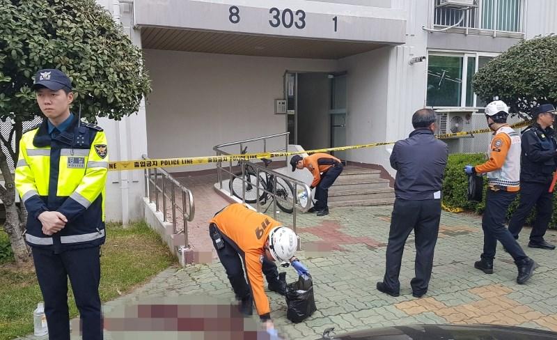 V Južni Koreji v napadu z nožem ubitih pet ljudi