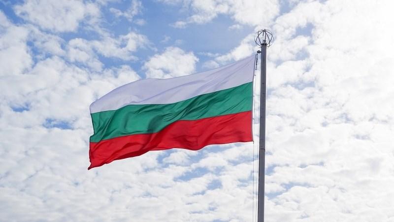 Bolgarija zaradi domnevnega vohunjenja Rusoma za 10 let prepovedala vstop v državo
