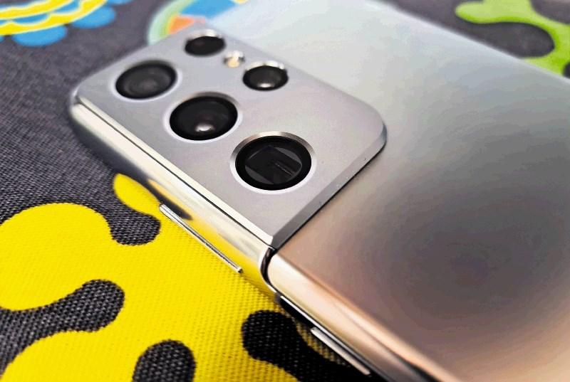 Samsung galaxy s21 ultra: Za ljubitelje fotografiranja oddaljenega